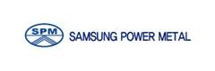 Samsung Powder Metal Corporation
