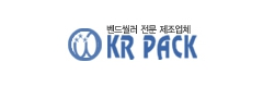 KR PACK corporate identity