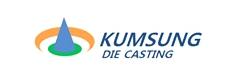 KUMSUNG DIE CASTING Corporation