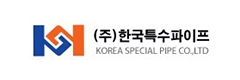 Korea Special Pipe