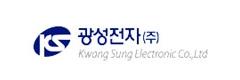 Kwang Sung Electronic Co. , Ltd.