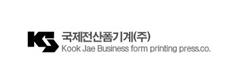 Kook Jae Business Form Printing Press Corporation
