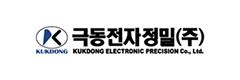 Kukdong Electronic Precision Corporation
