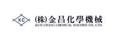 금창화학기계 Corporation