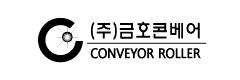 KUMHO CONVEYOR Corporation