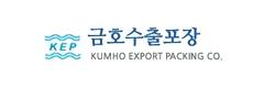 KUMHO EXPORT PACKING