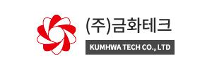 KUMHWA TECH Corporation