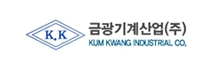 KUM KWANG
