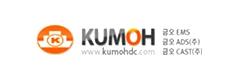 KUMOH Corporation