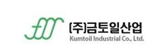 Kumtoil Industrial Corporation