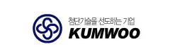 Kumwoo