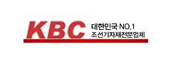 Kyungbu Industry
