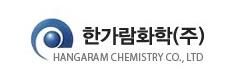 Hangaram Chemistry