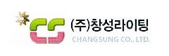 Changsung Lighting Corporation