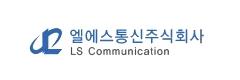 LS Communication