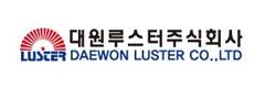 Daewon Luster Corporation