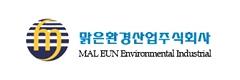 MAL EUN ENVIRONMENTAL INDUSTRIAL Corporation