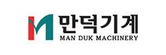 MANDUK MACHINERY corporate identity