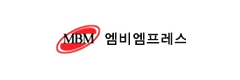 MBM PRESS