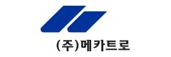 (주)메카트로 Corporation