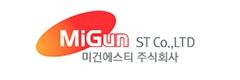 MiGun ST
