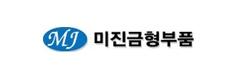 Mijin Mold corporate identity