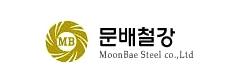 Moonbae Steel Corporation