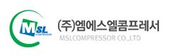 MSL Compressor