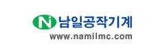 Namil Machine Tools