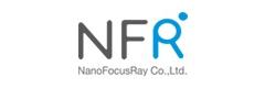 NanoFocusRay