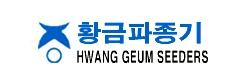 HWANG GEUM SEEDERS