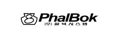 Phal Bok System