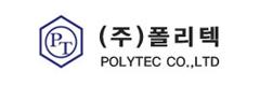 (주)폴리텍 Corporation
