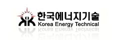 KOREA ENERGY TECH