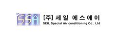 SEIL SPECIAL AIR CONDITIONING