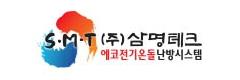Sam Myung Tech Co., Ltd.