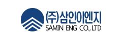 Samin ENG
