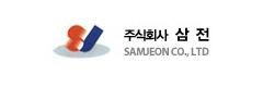 SAMJEON Corporation