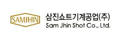 Sam Jhin Shot