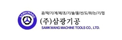 SamKwang Machine Tools Corporation