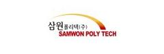 Samwon Poly Tech Corporation