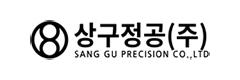 Sang Gu Precision