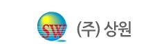 Sangwon Corporation