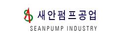 SAPUMP Corporation