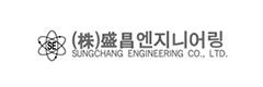 Sungchang Engineering Corporation