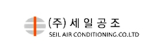 Seil Air Condition