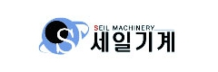 SEIL MACHINERY