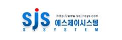 SJ System corporate identity