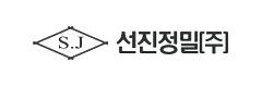 Seonjin Precision Corporation