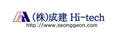 Seonggeon Hi-tech